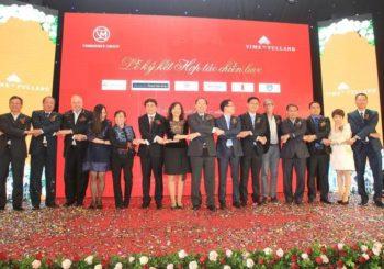 越南的住宅房地产市场